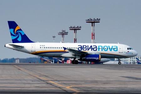 Авиабилеты во Вьетнам дешево по спецпредложениям Buruki