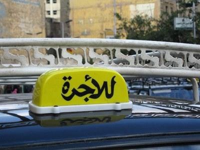 Сумаcшедшие египетские таксисты