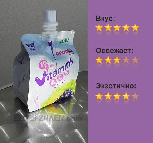 "Желе ""Beautie Vitamins"""