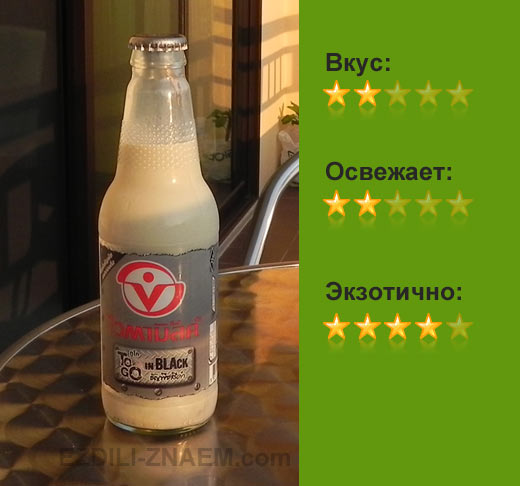 Напиток с непереводимым тайским названием, есть и английские слова.