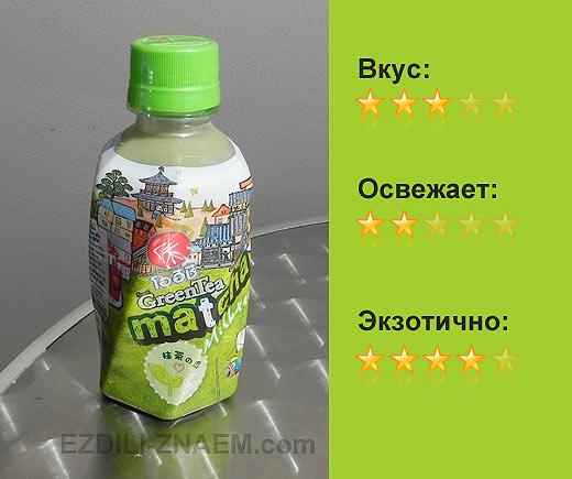 Зеленый чай с молоком Matcha
