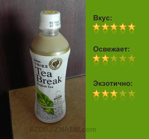 """Бутылочный японский чай Kirin """"Tea Break"""""""