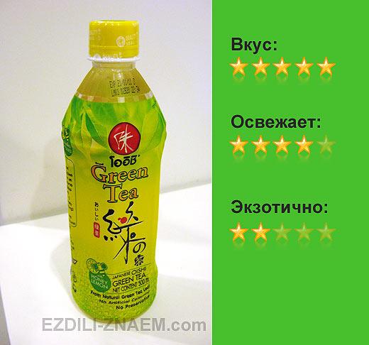 Японский зеленый чай OISHI
