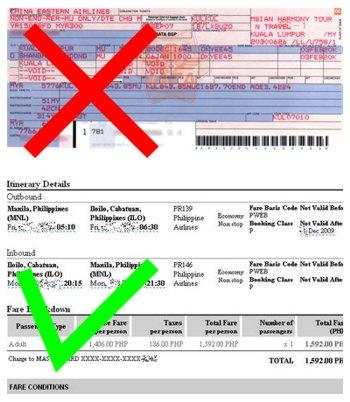 Можно поменять билеты на самолет электронный билет в пензу на самолет