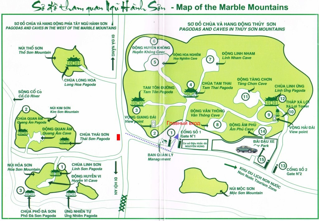 Mountains In Vietnam Map.Review Report On Vietnam Marble Mountain