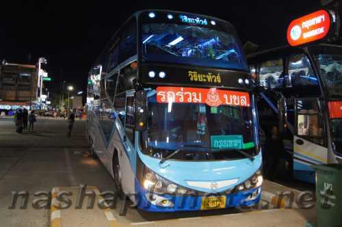 Автобус первого класса в Тайланде
