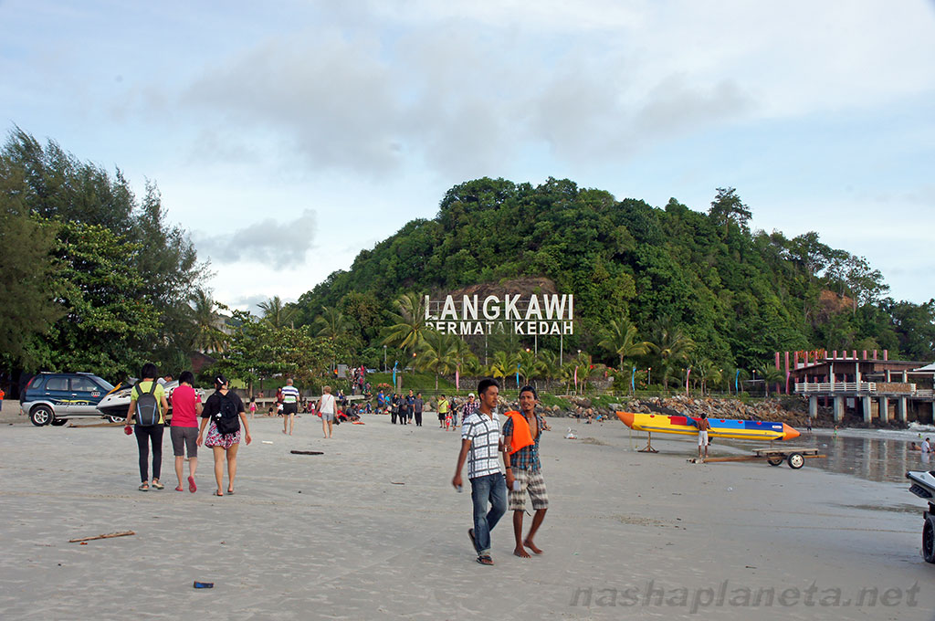 langkawi how to get there