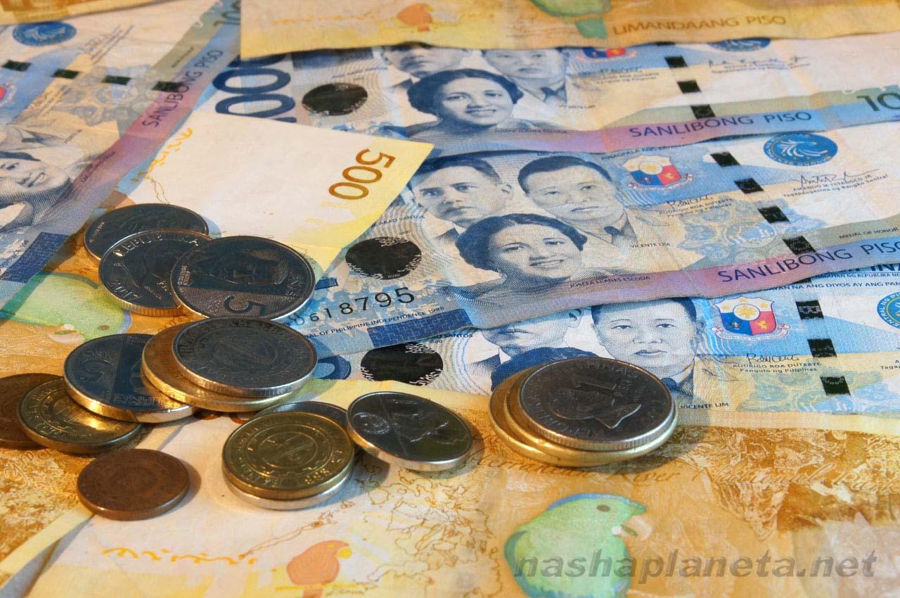 valută egipt forex)