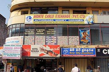 Обменник в Шри-Ланке