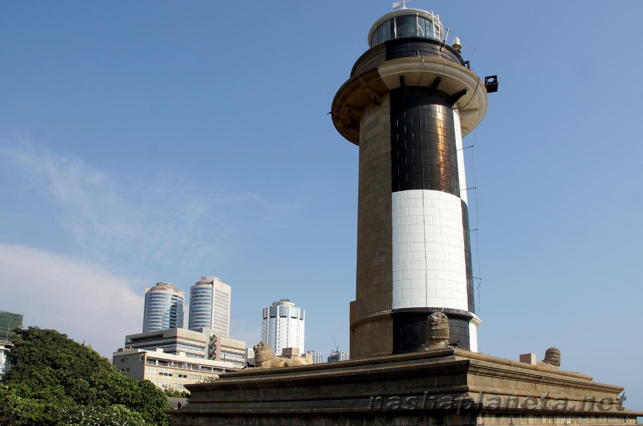 Новый маяк в Коломбо