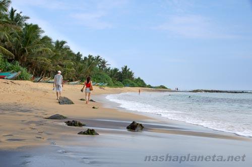 Пляж Мириссы
