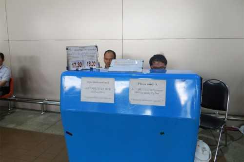 Аэропорты бангкока дон муанг как добраться