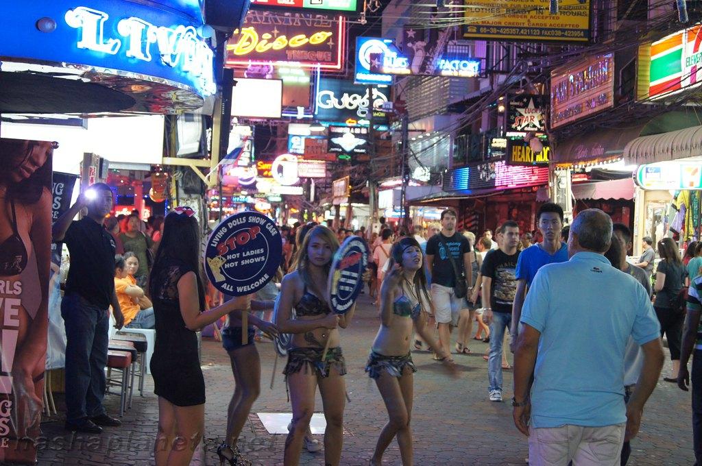 Sex shop тайланд