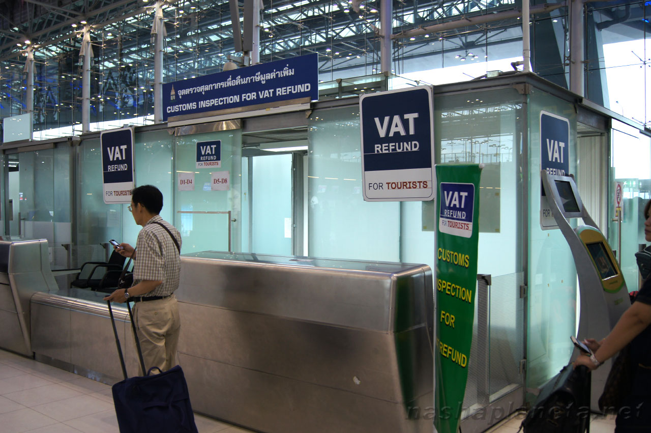 Стойка Vat Refund в аэропорту Бангкока