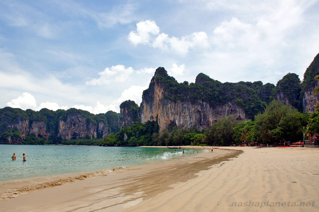 how to get to railay beach from krabi