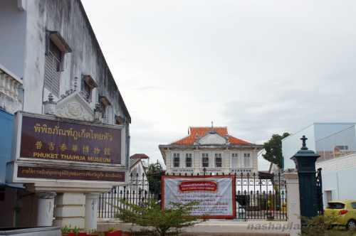 thai massasje gardermoen homse historier