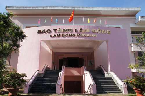 Музей Далата Лам Донг