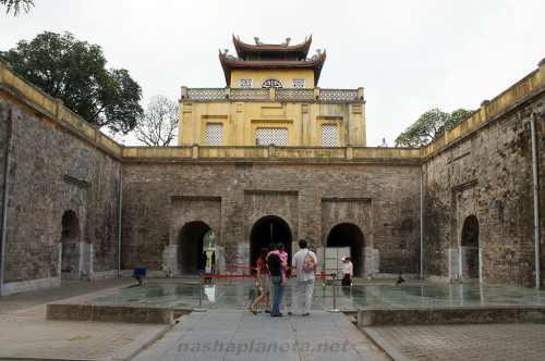 Цитадель Ханоя