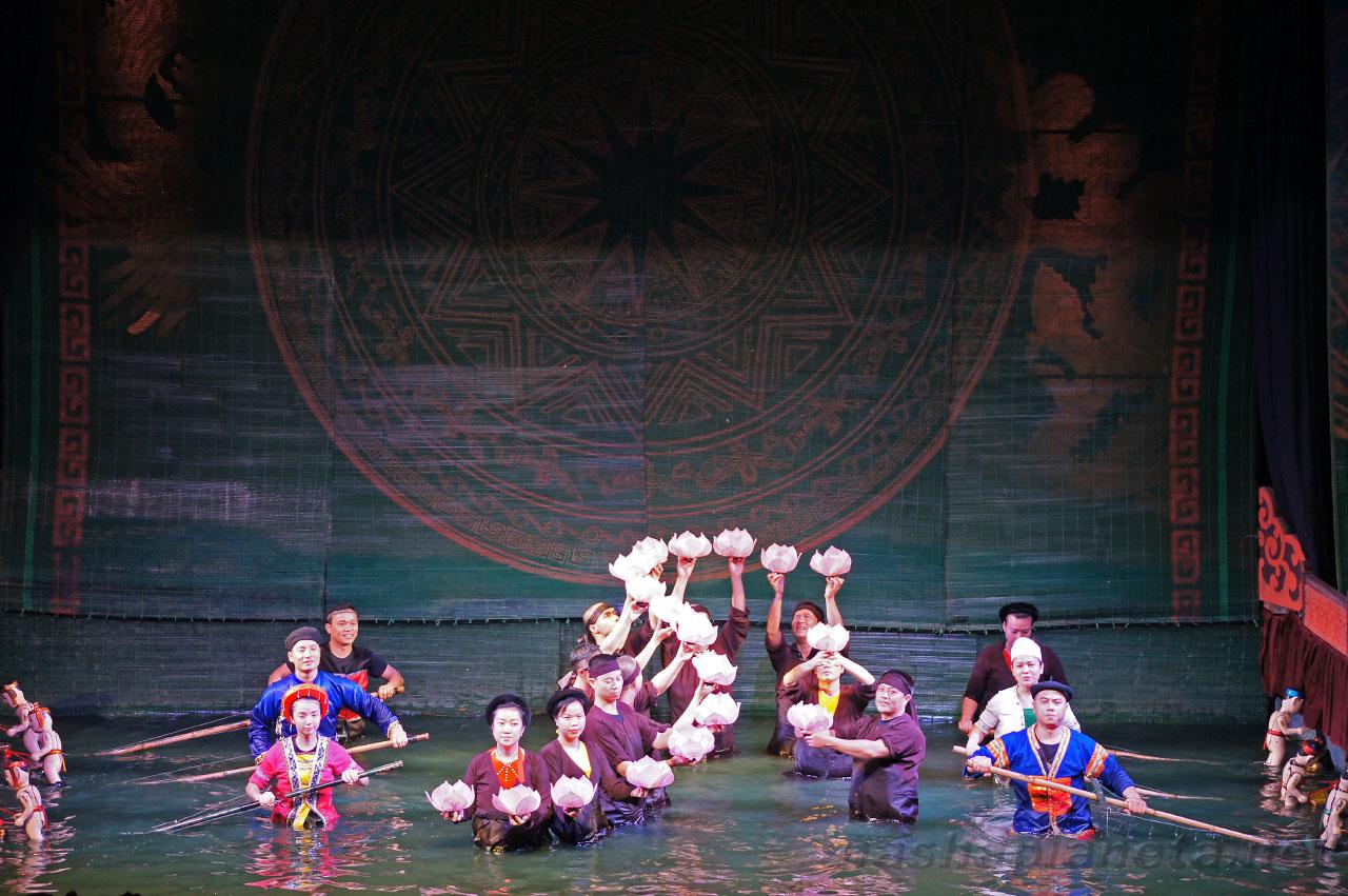 появления вьетнам театр фото проходят