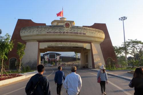 Наземный пограничный переход во Вьетнам