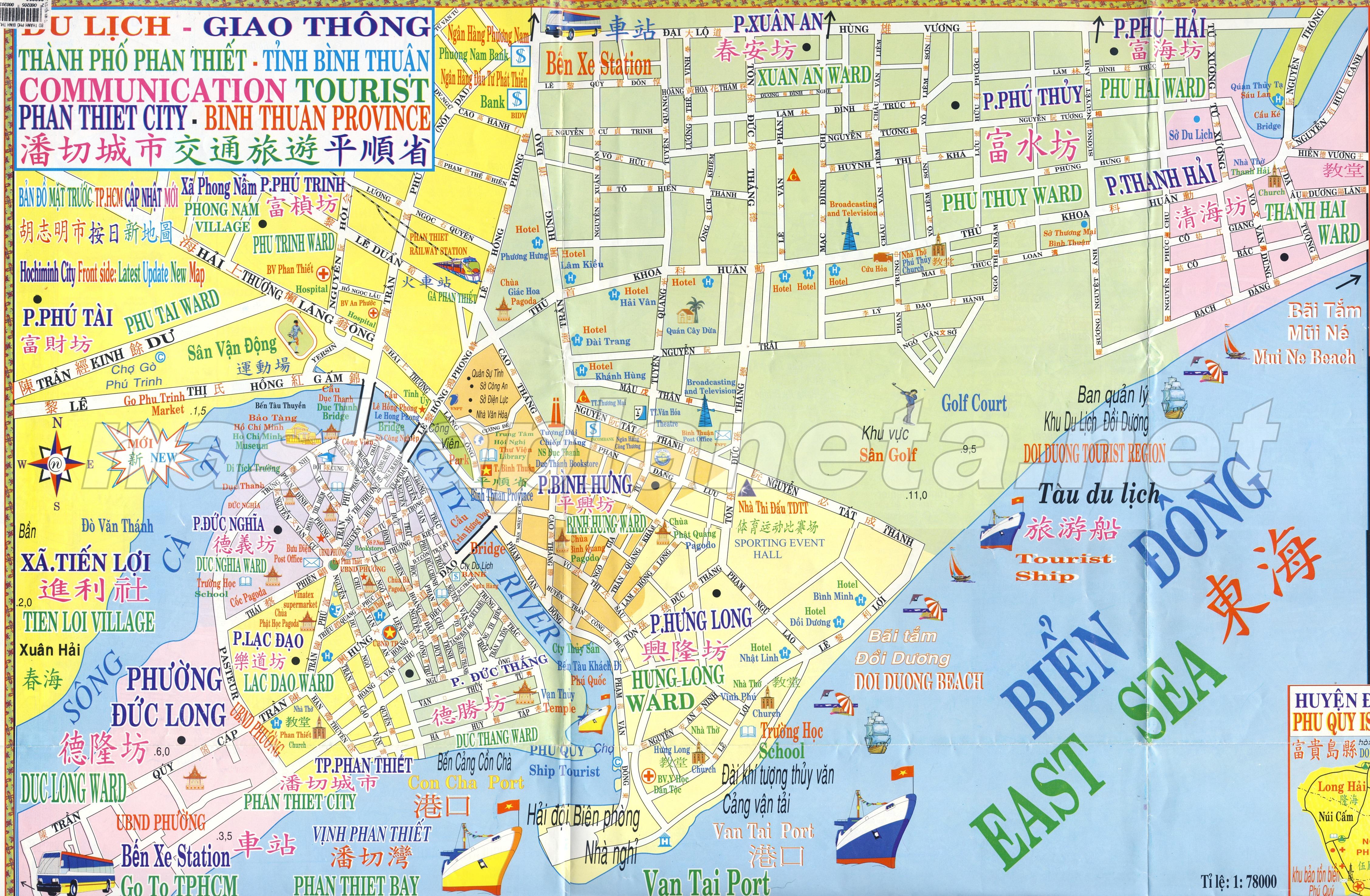 Что привезти из Тайланда 2018 цены где купить