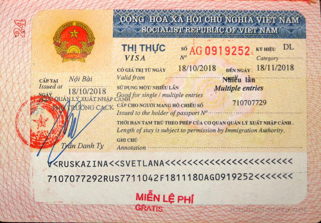 Виза во Вьетнам, все о визе
