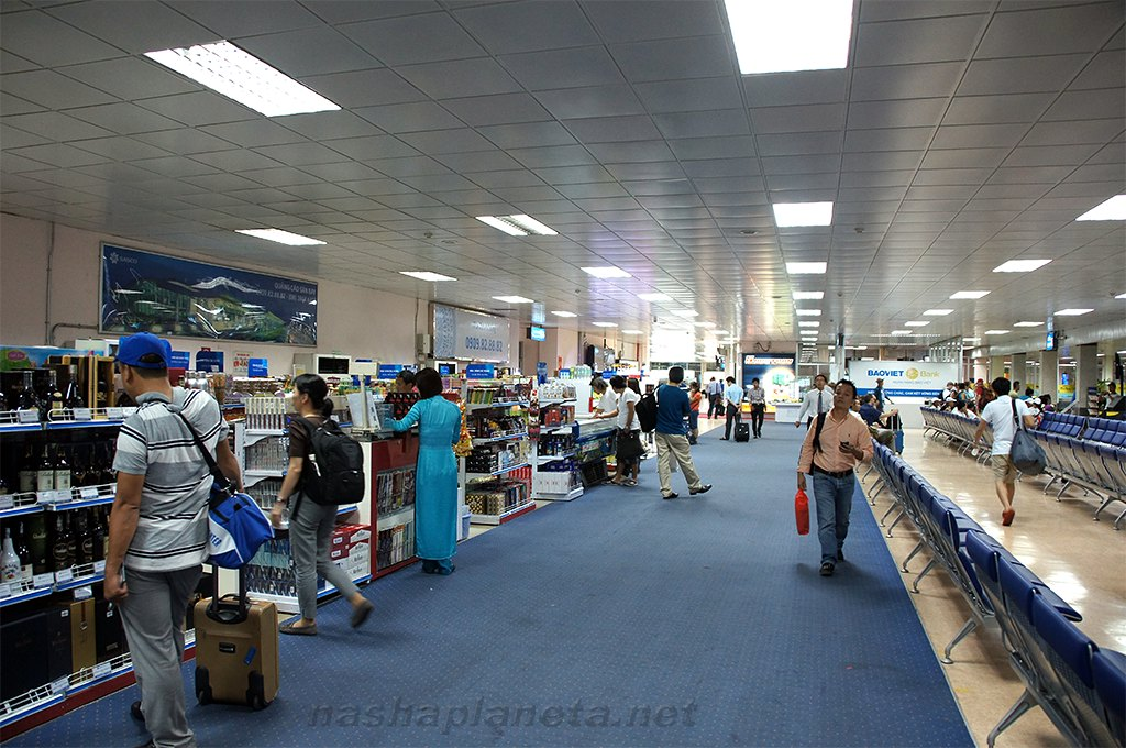 Information About The Airport Of Ho Chi Minh City For Tourists
