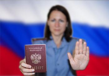 Вам выезд за границу запрещен