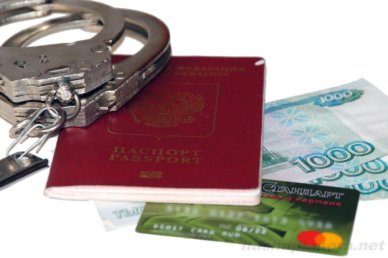 сумма долгов для выезда за границу