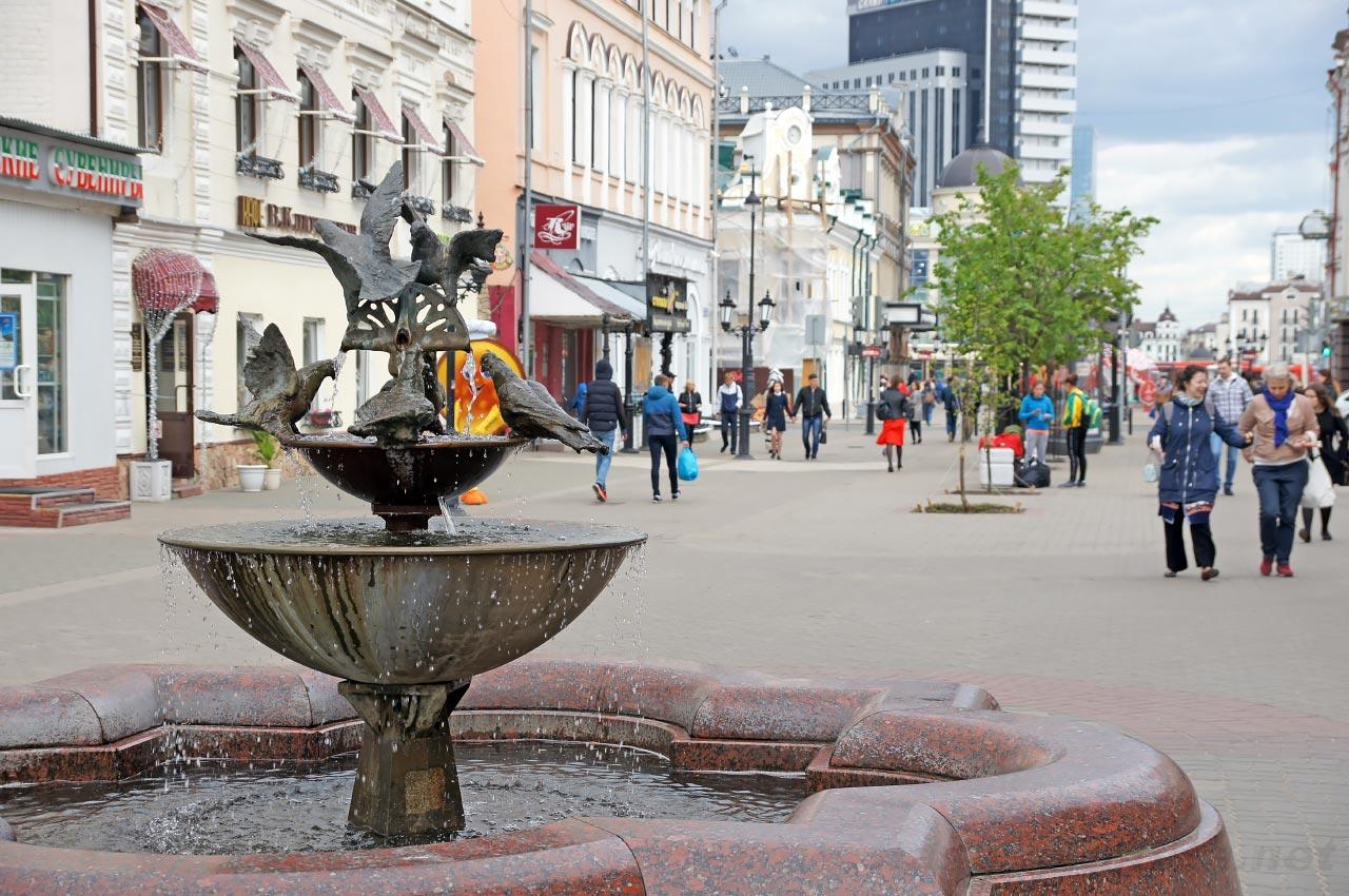 Resultado de imagem para bauman street kazan
