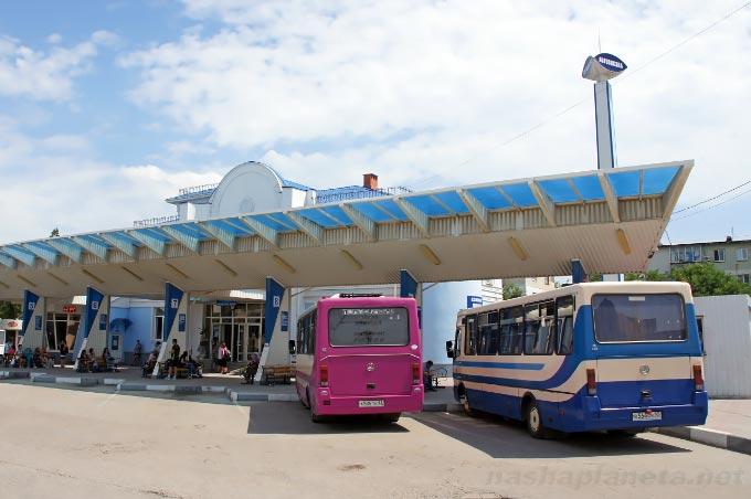 Автостанция Евпатории
