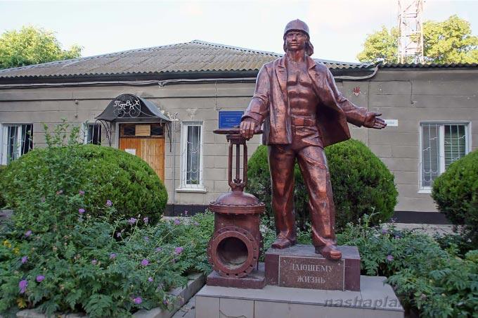 Памятник сантехнику, Евпатория