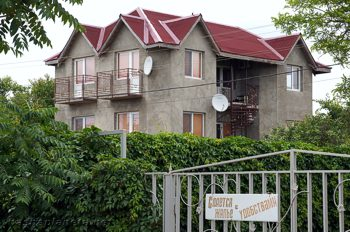 Жилье в Поповке, Крым