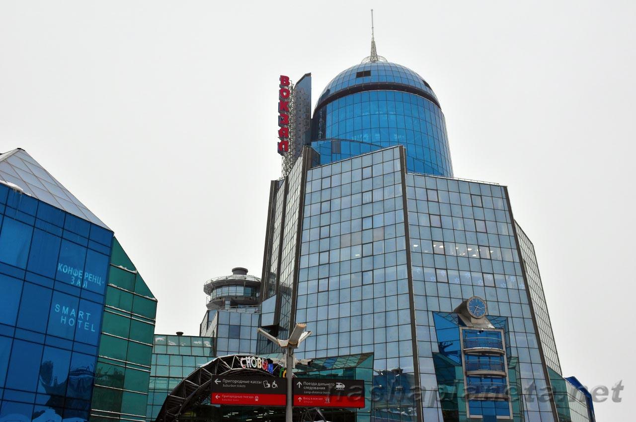 Ж/д вокзал Самары, фото с сайта https://nashaplaneta.net/europe/russia/samara-kak-dobratsa