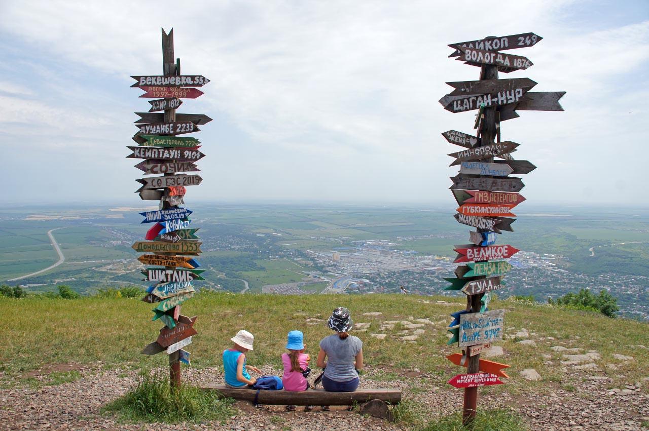 Гора Машук, фото с https://nashaplaneta.net/europe/russia/stavropolskiy-krai-pyatigorsk-dostoprimechatelnosti-gora-mashuk