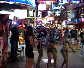Таиланд секс forum